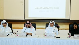 """Katara officials at the launch of """"Tweet Your Name"""" initiative yesterday. PICTURE: Shemeer Rasheed"""