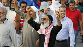 Bahrain breaks up protests over Saudi execution of cleric