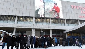 People queue yesterday to visit the exhibition by Russian artist Valentin Serov at the Tretyakov Gal