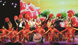 Qatar-China Year of Culture opens