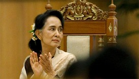 National League for Democracy (NLD) party leader Aung San Suu Kyi