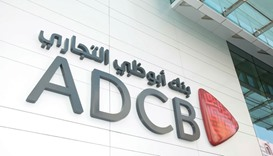 Abu Dhabi Commercial Bank (ADCB) reported a 16% rise in fourth-quarter net profit yesterday, aided b