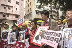 HK bookseller's disappearance sparks protests at Beijing office