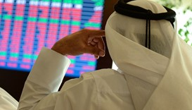 Qatar shares edge down despite increased buying interests from domestic funds