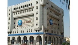 The award is conferred on QIB based on four key criteria — reliability, responsiveness, assurance an
