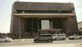 The headquarters of Saudi Arabia's central bank stand in Riyadh (file). Many bankers in the Gulf bel