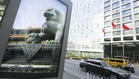 An advertising board (left) showing a Chinese stone lion is pictured near an entrance to the headqua
