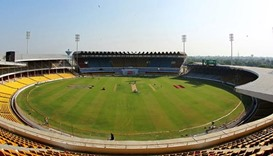 Gujarat stadium