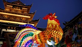 A giant lantern depicting a rooster is seen ahead of the Chinese New Year of Rooster