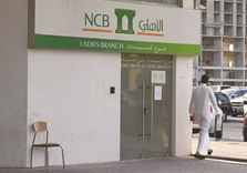 Saudi National Commercial Bank Q4 profit up 7.5%