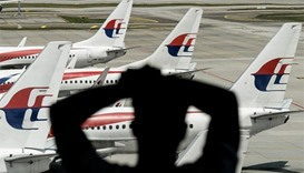 Malaysia to offer cash rewards to help find MH370