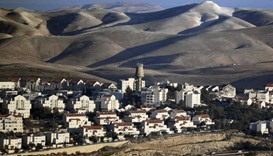 Israeli settlement of Maale Adumim in the Palestinian West Bank