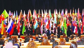 The flag procession at the opening ceremony of the Thimun Qatar 2017 conference