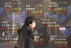 Asia stock markets extend losses on Trump worries