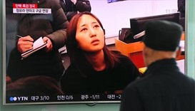 Daughter of friend of Korea's Park to challenge extradition