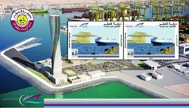 Q-Post launches stamps to mark Hamad Port operations