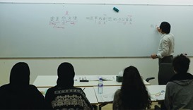 A language class at the university