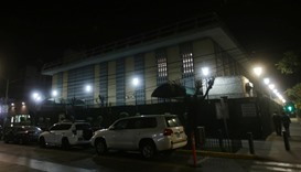 Mexico hunts for gunman who shot US consular official