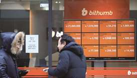 South Korea plans to ban cryptocurrency trading