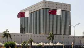 Qatar forex reserves rise to $37.7bn in January: QNB
