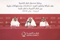 QC, QFFD and Qatar Pharma join hands to supply medicines in Syria