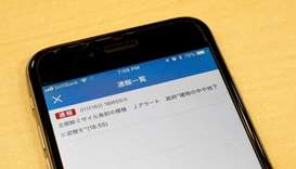 Japan's public broadcaster NHK's false alarm about a North Korean missile launch which was received