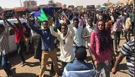 Sudanese protest in Khartoum against rising bread prices