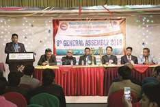 NEA holds 8th convention