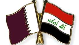 qatar-Iraq flag