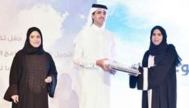 Sheikh Thani attends Nama graduation event