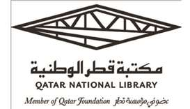 QNL launches Traditional Gulf Architecture Week
