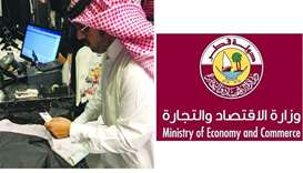 Shop Qatar: MEC intensifies inspection in malls