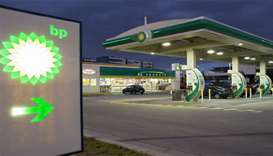 BP to take $1.5bn hit on US tax reforms