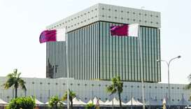 Qatar Central Bank's reserves, liquidity rise in December