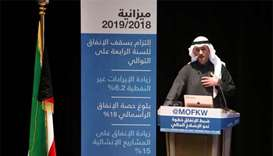 Kuwait projects $17bn deficit in 2018/2019 budget