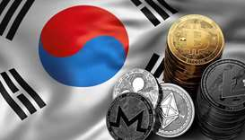S Korea cryptocurrency