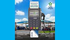 Woqod fuel stations to accept debit, credit cards from Thursday