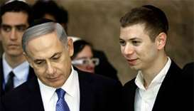 Netanyahu's son caught on tape talking about gas deal