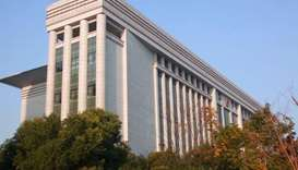 Hangzhou Intermediate People's Court