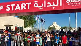 The Ooredoo Doha Marathon