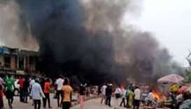 oil tanker explodes in Nigeria