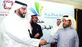 Al-Sahuti exchange agreement with al-Shahwani as al-Sadah and and Naji Abd Rabu al-Ajei, director of