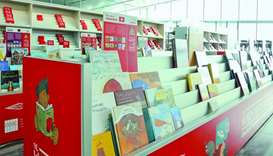 The exhibition features 387 children's books in 26 languages from 45 countries.