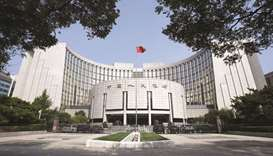 Headquarters of the People's Bank of China