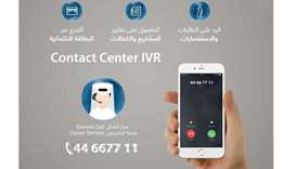 Qatar Charity automated customer response system