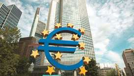 The ECB headquarters