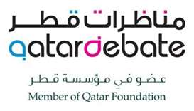 QatarDebate Centre