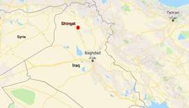 Bomb attacks kill four policemen in northern Iraq