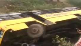 Guntur school bus accident