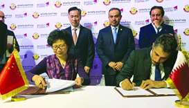QFZA signs three MoUs with leading entities in China